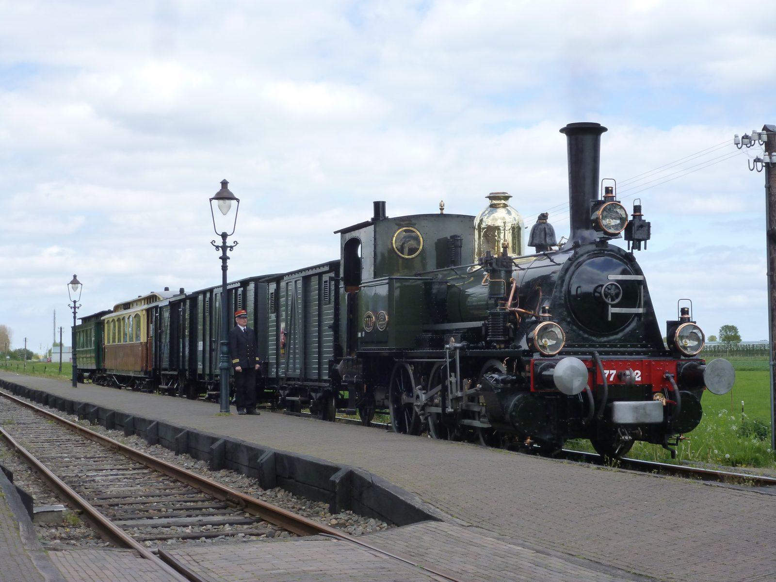 NS 7742